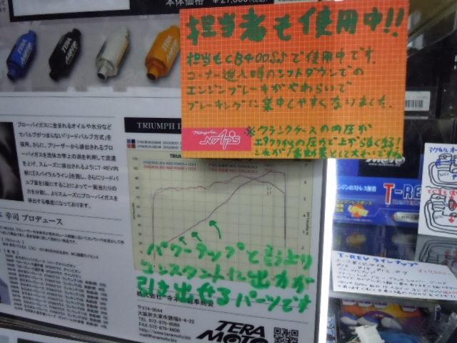 三鷹東八店2