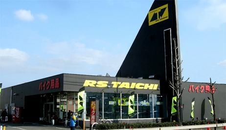 RSタイチ松原店