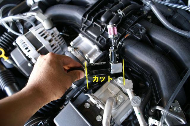 トヨタ86T-REVαシステム取付け