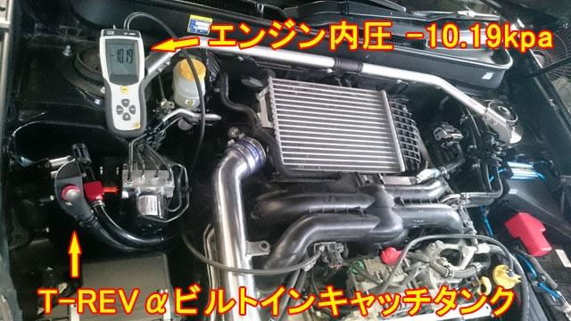 型式DBA-BR9 エンジン形式EJ25 ターボ
