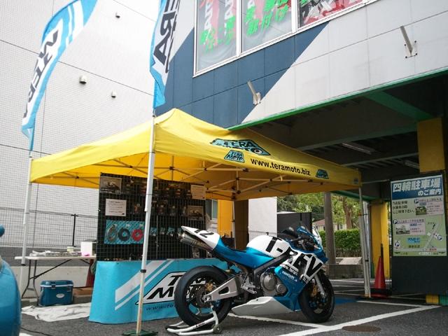 ラフ&ロード横浜店