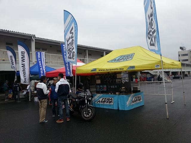 Motorrad Mitsuoka