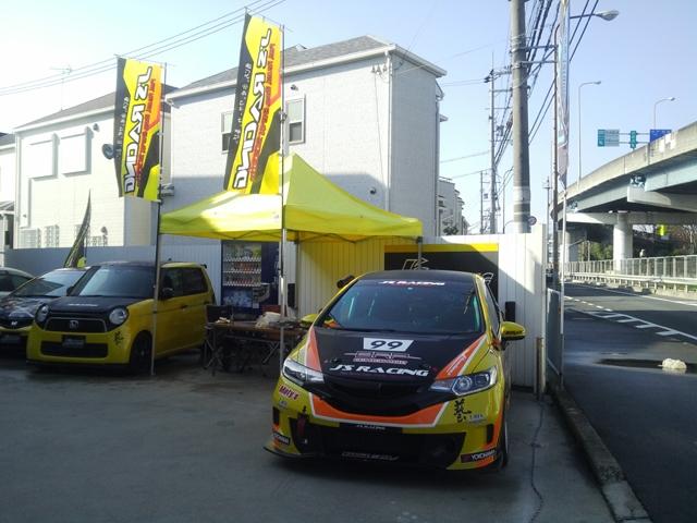 Jsレーシング2