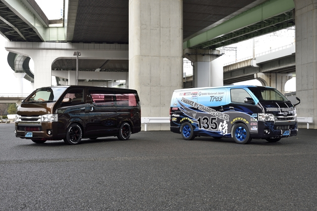 TERAMOTOデモカー