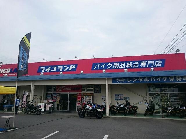 ライコ伊勢崎店1