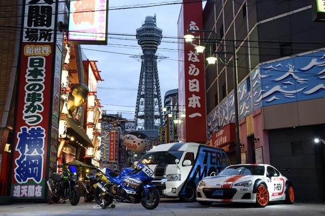 寺本自動車商会