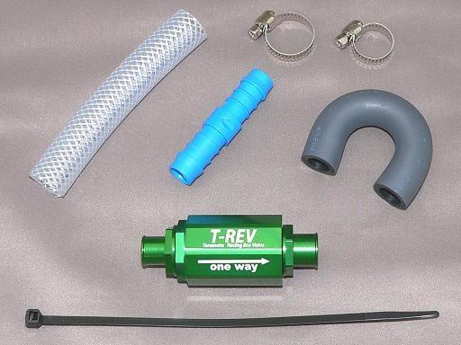 ZRX1100 1200 T-REV キット