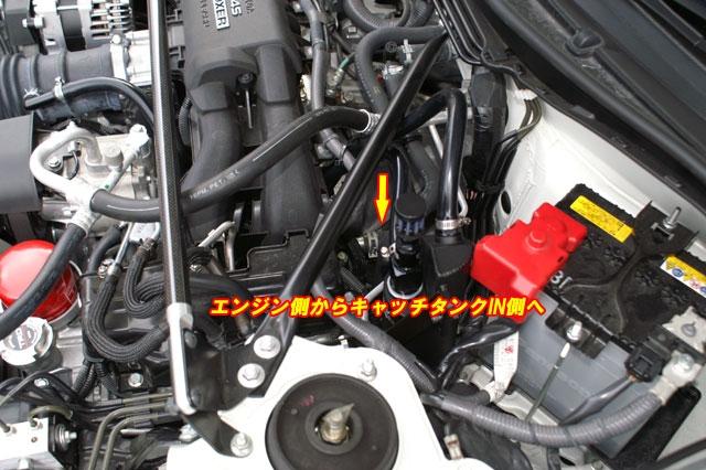 トヨタ86 スバルBRZT-REVαビルトインキャッチタンク