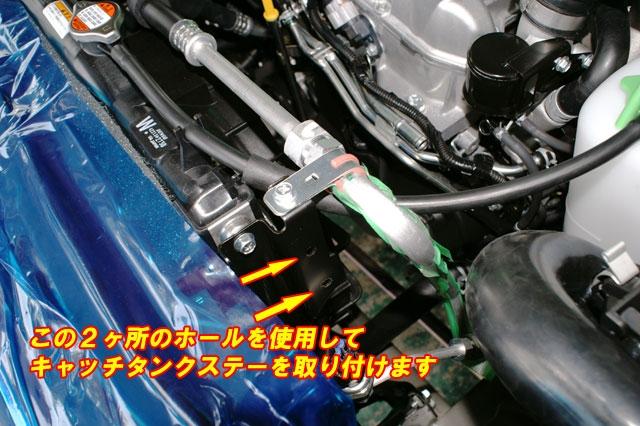 ジムニーJB23 K6Aエンジン専用T-REVαビルトインキャッチタンク