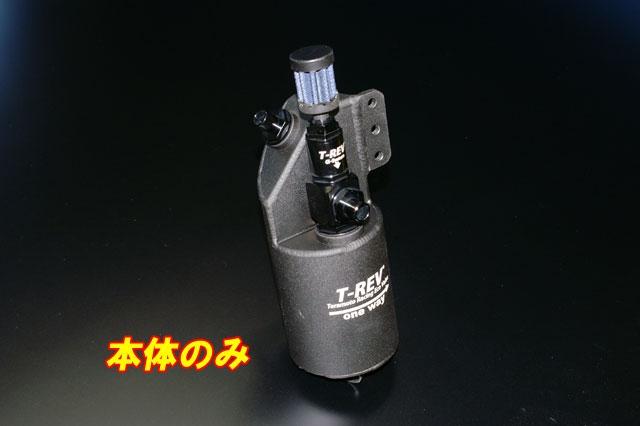 スズキジムニーJB23 K6Aエンジン専用T-REVαビルトインキャッチタンク