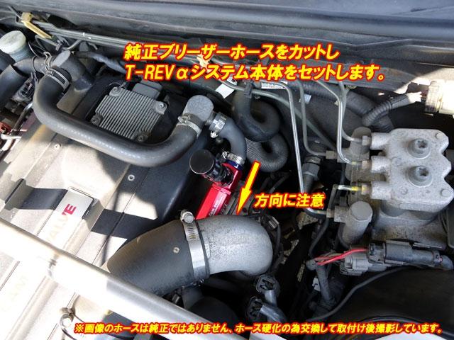 スカイラインGT-R BCNR33 T-REVαシステム